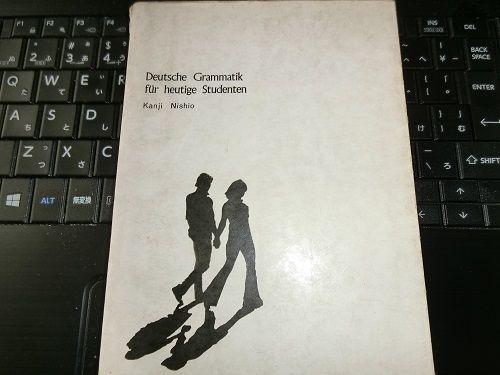Nishiokanji-grammar