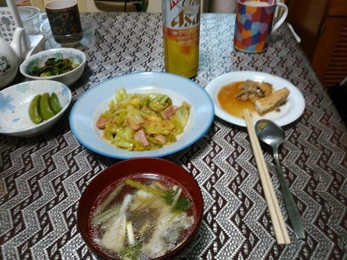 Kyabetu_ushio
